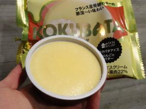 UchiCafe(ウチカフェ) コクバタアイス りんごとバター