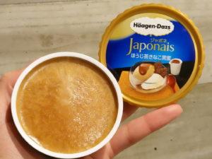 ハーゲンダッツ(Häagen-Dazs) ミニカップ ほうじ茶きなこ黒蜜
