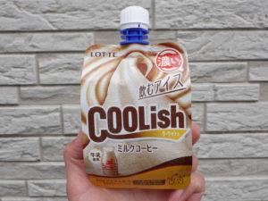 クーリッシュ(Coolish) ミルクコーヒー