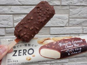 ZERO(ゼロ) ビスケットチョコバー