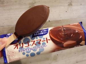 オリゴスマート ダブルチョコレートアイスバー